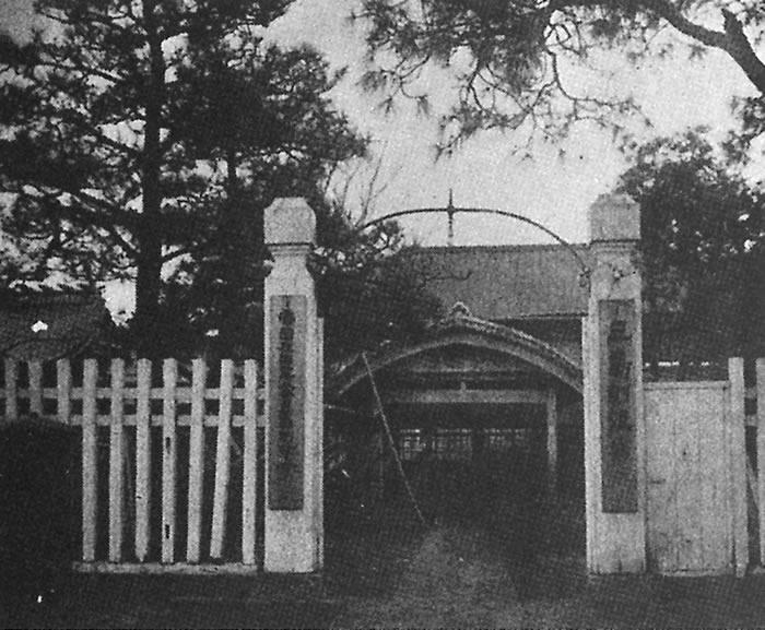 三商最初の校舎 郡役所