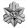 校章1944年